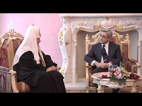 Патриарх встретился с Президентом Армении