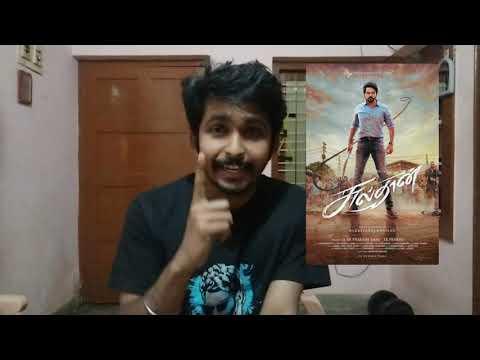 Sulthan Tamil Teaser Reaction | Karthi, Rashmika | Vivek Mervin | Bakkiyaraj Kannan