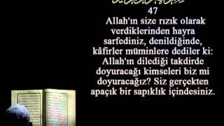 Yasin Suresi - Fatih Çollak