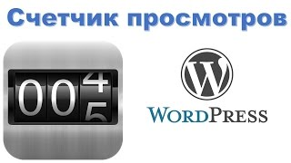WordPress плагины для публикации видео на сайте