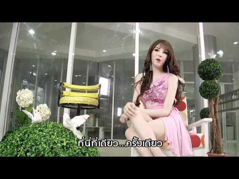 """เอมมี่ """"ครั้งเดียวเป๊ะ"""" [Somchai Clinic Ad]"""