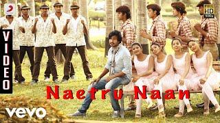 Jeeva - Naetru Naan Video | Vishnu, Sri Divya | D. Imman