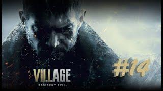 Resident Evil Village deutsch #14 Gib deine Erinnerungen ab