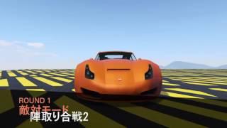 【GTA5】まさかのス◯ラトゥーン?(グラセフトゥーン)黒騎士Yのグランド・セフト・オートV!【PS4生放送】 thumbnail