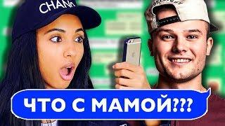 ПРАНК ПЕСНЕЙ над ПАПОЙ /  Макс КОРЖ - Жить в кайф