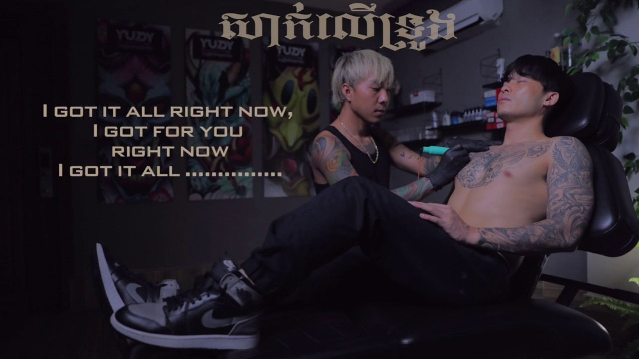 Bross La - សាក់លើទ្រូង (Sak Ler Trung) [Official Lyrics Video]