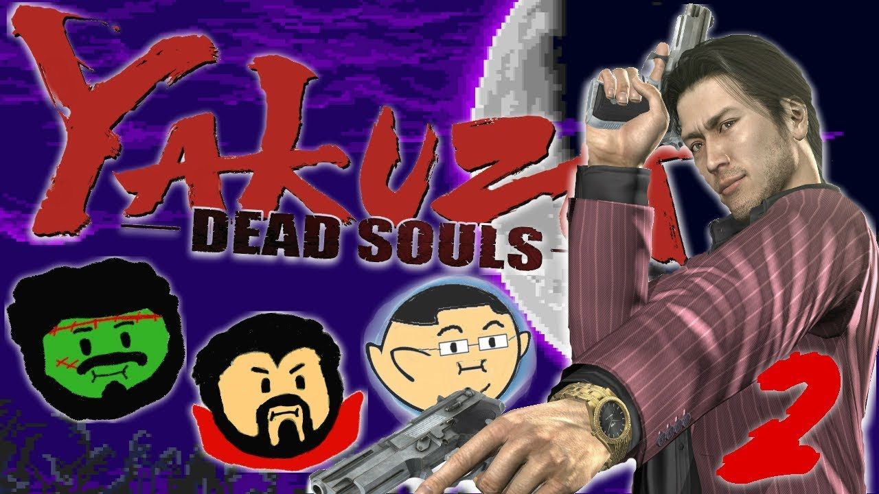 Yakuza Dead Souls Is This The Japanese Pt 2