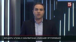 «Ադրբեջանը ԱԹՍ-ով հարվածել է հայկական դիրքին». Արցախի նախագահի խորհրդական l 15.10.2021