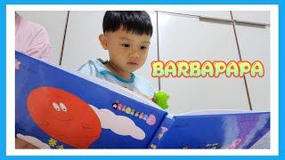 [어린이전집추천] 변신…