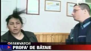 Profa De Bataie