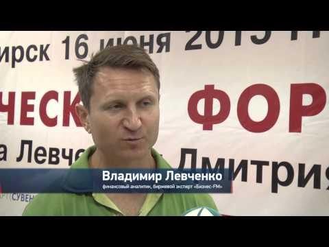 Левченко Потапенко