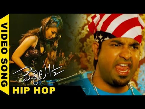 Hip Hop Video Song || Vennela One And Half...