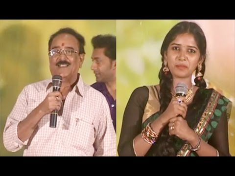 Guppedu Gundenu Thadithe Movie Audio Launch || Basavanna || Maina
