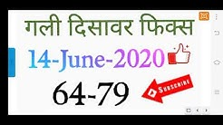 Gali Desawar satta 14 June leak by sattafreeguess