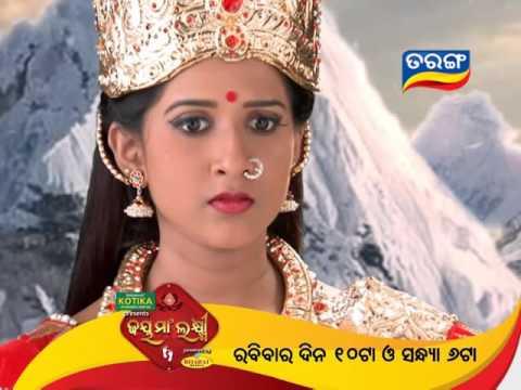 Jai Maa Laxmi Weekly PROMO