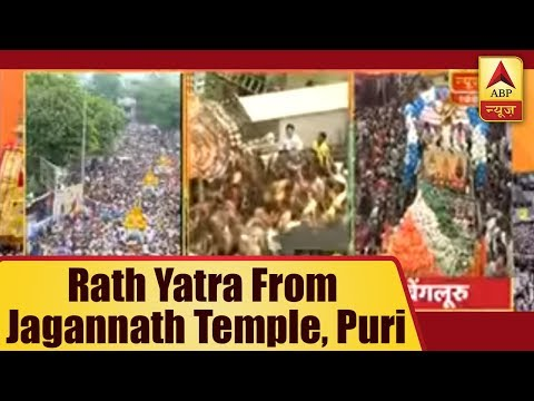 LIVE: Rath Yatra From Jagannath Temple, Puri