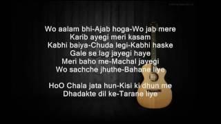 Chala jata hun Kisi ki dhun me - Mere jeevan Saathi - Full Karaoke