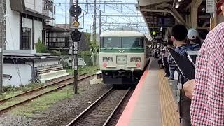 185系鎌倉あじさい号 回送列車 発車