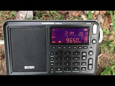 Radio Guinée 9650 kHz, Conakry copied in Rio Capim with Bonito MegActive MA305 antenna
