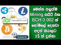 Minergate Silent Miner v1 0 2020 BITCOIN HACK