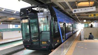 前面展望  千葉都市モノレール2号線  千城台→千葉みなと Front view Chiba Urban monorail line 2 Chisirodai →Chiba Minato