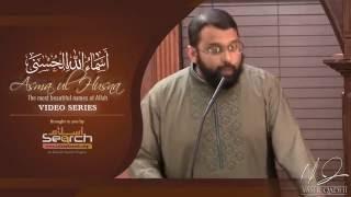 Asma ul Husna ┇ 99 beautiful names of Allah ┇ Yasir Qadhi ┇ IslamSearch