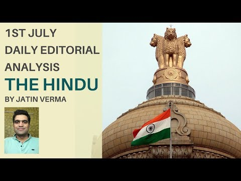 The Hindu Editorial Analysis for 1st July 2017 (In Hindi)