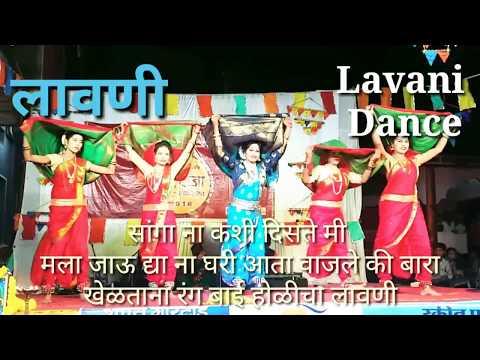 Lavani Dance|Sanga Na Kashi Diste Me|लावणी|Mala Jau De Na Ghari|Kheltana Rang|Shailendrakumar Sharma