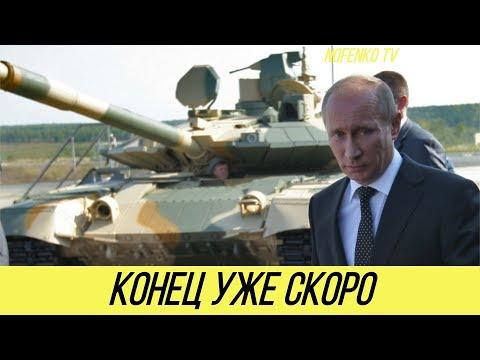 Стоит русским танкам пересечь украинскую границу...