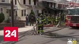 В Нью-Йорке загорелись 13 исторических зданий, есть погибшие, в том числе дети