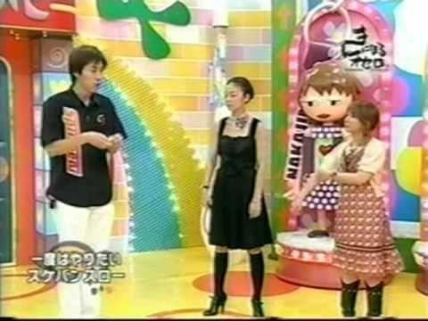 【yoyo TV】060916 Taka on OSAKA TV