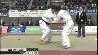 Uranage, Kodokan cup and Shinjiro sasaki.