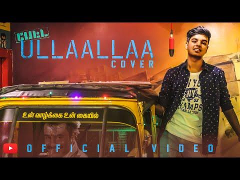 Petta - Ullaallaa Cover | MD | Dhinesh Nagarajan #ThalaivarBaila #Petta #Ullaallaa