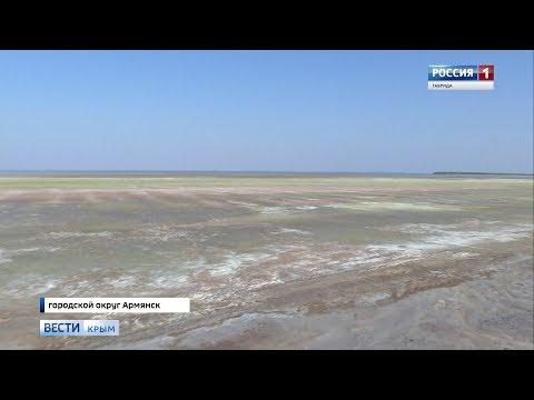 В Армянске нейтрализуют кислотонакопитель