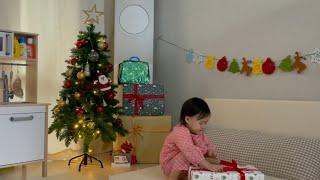 만 29개월 (30개월) 크리스마스 선물 언박싱