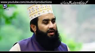 Rabi ul Awal Naat Whatsapp Status 2019 - Khalid Hasnain Khalid