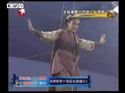 Ngo Thua An va Tay Du Ky-Hau Truong