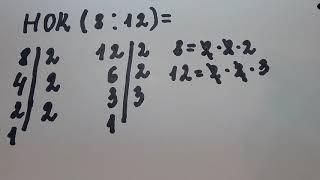 Н.О.К.(наименьшее общее кратное )6 кл