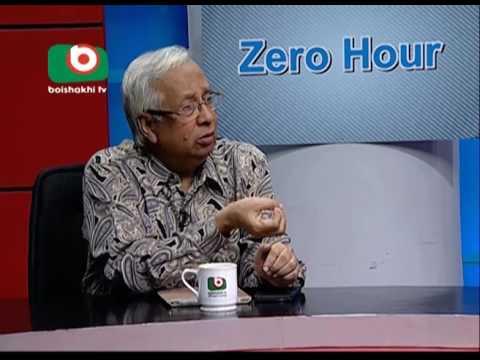 Zero Hour, popular talk show of Boishakhi tv on 17.10.2016