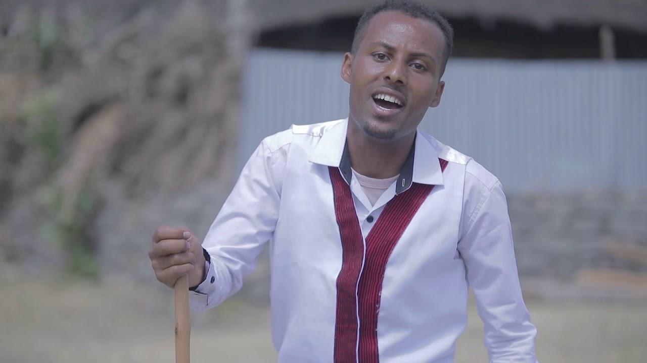 Tarik X Abenet - Bala (Alemye) - (Ethiopian Music )