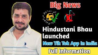 Big News Hindustani Bhau Launched New Tik Tok App In indiaFull Information