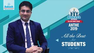 All the Best to ANTHE 2019 Aspirants by Mr. Aakash Chaudhry, CEO and Director of AESL