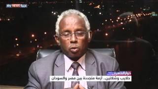 حلايب وشلاتين.. أزمة متجددة بين مصر والسودان