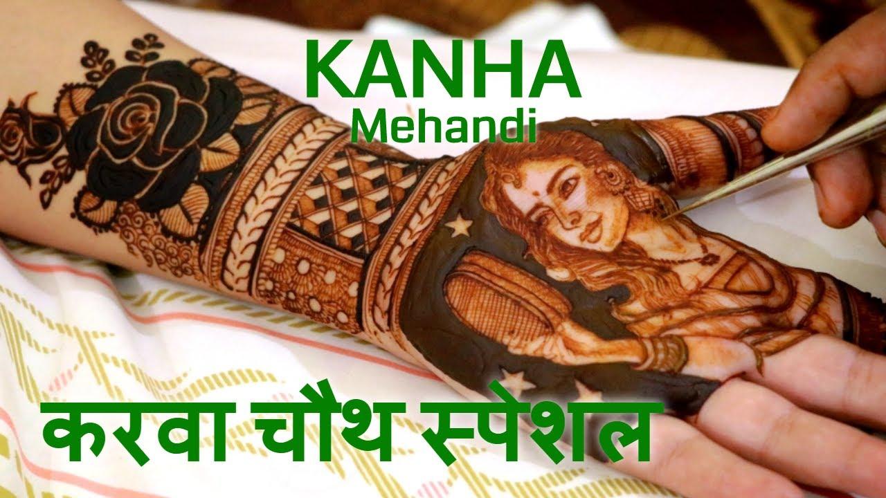 2020 में करवा चौथ के लिए सबसे अच्छा डिज़ाइन l Latest Karva Chauth Mehndi Design l Kanha Mehandi Art