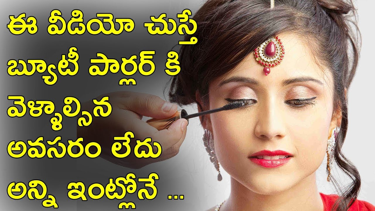 Face Makeup Tips In Telugu  Saubhaya Makeup