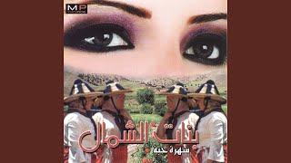 Baba Saleh (Live)