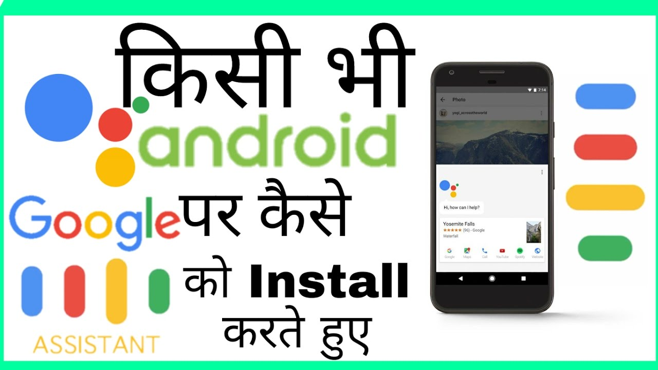 Google Assistant On Any Android Jelly Bean to Nought