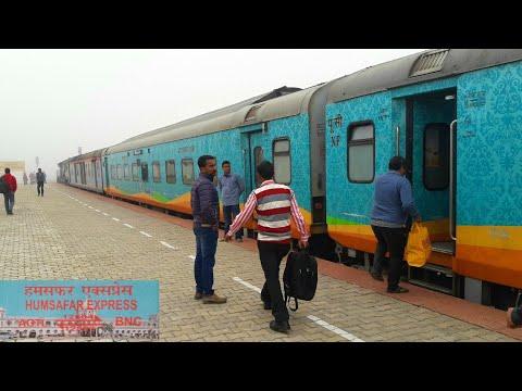 Agartala To Bangalore  HUMSAFAR Express (12504)