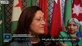 مصر العربية | سميرة رجب: الإعلام يهدم الدول ويجب أن نحمى أنفسنا