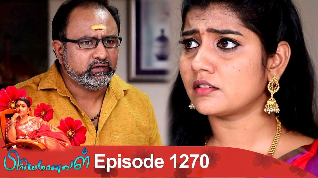 Priyamanaval Episode 1270, 19/03/19